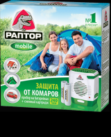 РАПТОР Комплект от комаров MOBILE (прибор на батарейках+смен.картридж 240 часов)
