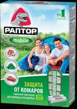 РАПТОР Сменный картридж для комплекта MOBILE 240 часов (1 картридж+2 батарейки).