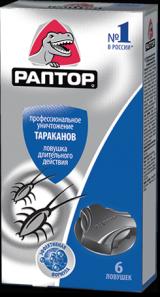РАПТОР Ловушка от тараканов (6 шт.)