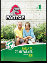 РАПТОР Средство от муравьев в гранулах (саше 100 гр.)