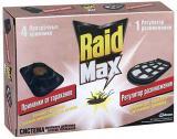 Raid МАХ приманка от тараканов с регулятором размножения (4 приманки+1 регулятор)