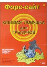 ФОРС-САЙТ КЛЕЕВАЯ ЛОВУШКА ДЛЯ ГРЫЗУНОВ