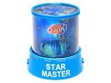 "Проектор звездного неба ""Океан"", цвет синий"