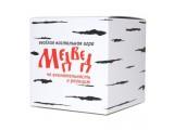 """Опрыскиватель-воздуходувка ранцевый моторный """"Farmate-3"""""""
