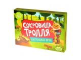 """Дозатор/Диспенсор локтевой настенный """"Bio"""" красный"""