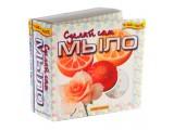 Герольд - препарат от яблонной плодожорки, боярышницы и других вредителей, 10 мл.