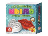 "Шахматы + Нарды резные ""Арарат"" 30, Ohanyan"