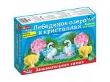 Москитол Профессиональная защита жидкость от комаров, 30 мл.