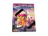 """4D книга-игра """"Мой Маленький Пони. Найди свой Знак отличия"""""""