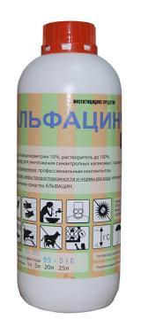 АЛЬФАЦИН к.э.1 л. инсектицидное средство против насекомых.
