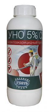 УНО м.к.с. 5% CS 1 л. инсектоакарицидное средство от насекомых.