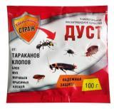 Бдительный СТРАЖ -ДУСТ от тараканов , клопов , муравьев, блох , мух , муравьев, крысиных вшей) 100 г