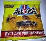 Абсолют дуст от муравьев 25г пакет