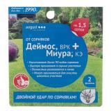 Средство для очистки целинных участков, дорожек от сорняков Деймос + Миура, 45 мл + 12 мл.