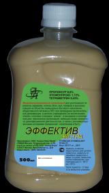 Эффектив Экстра для уничтожения синантропных насекомых, 0.5 л.