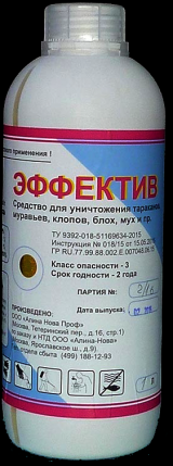 Средство инсектицидное ЭФФЕКТИВ  для уничтожения синантропных насекомых, 1 л.