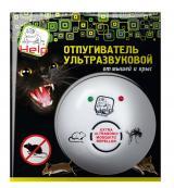 HELP Отпугиватель мышей и крыс  ультразвуковой 220 В
