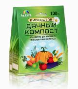 «Дачный-Компост» биосостав для ускорения компостирования 100г.