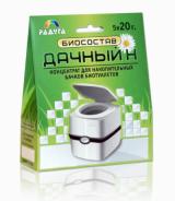 «Дачный-Н» состав для накопительных бачков 5*20 г.