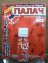Палач-инсектоакарицидное средство против тараканов, муравьёв, клопов, блох, клещей и др.