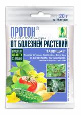 Протон от болезней растений 20 гр.