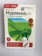 Муравьед-средство для борьбы с садовыми муравьями 10 мл