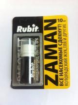 Rubit Zaman средство от колорадского жука, тли и др. насекомых, 10 мл.