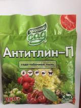 Антитлин-П (содо-табачная пыль), 250 г.