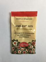 Имидор, ВРК от тли и белокрылки на цветочных растениях, 1,5 мл.