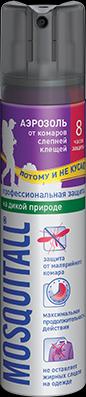 Москитолл аэрозоль Профессиональная защита от комаров, 75 мл.