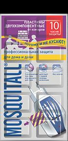 Москитолл Профессиональная защита пластины от комаров, 10 шт.