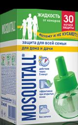 Москитол Защита для взрослых Жидкость от комаров 30 ночей