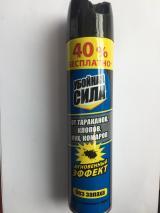 Убойная сила Универсальный от мух, комаров, тараканов, клопов 200см3+40%