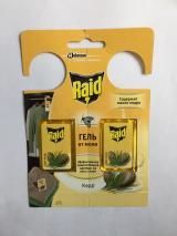 Raid гель от моли с ароматом кедра, 2 секции.