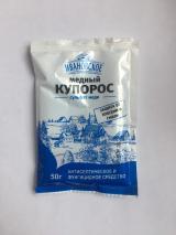 Медный купорос — антисептическое средство, 50 г.