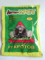 Анти-КРОТ — специальные гранулы против кротов, 50 г.