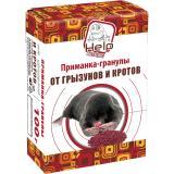 Приманка-гранулы HELP для уничтожения КРОТОВ, коробка 100 г.