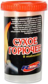 Сухое горючее Runis, 75 гр.