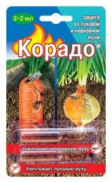 Корадо — средство от луковой и морковной мухи, 2*2 мл.