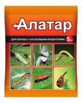 «Алатар» — универсальный препарат для защиты большинства садово-огородных культур от вредителей 5 мл.