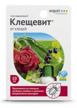 Клещевит - препарат для борьбы с клещами на различных культурах, 10 мл.