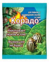 Корадо — эффективный препарат для борьбы с колорадским жуком и тлей, 1 мл.