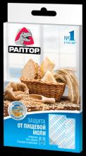 РАПТОР Ловушка от пищевой моли без запаха (2шт).