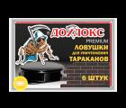 Купить гели против тараканов в Воронеже