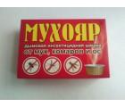 «Мухояр» - дымовая шашка против мух, ос и комаров, 50 г.