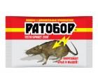 Ратобор от крыс и мышей, тесто-брикет 200 г.